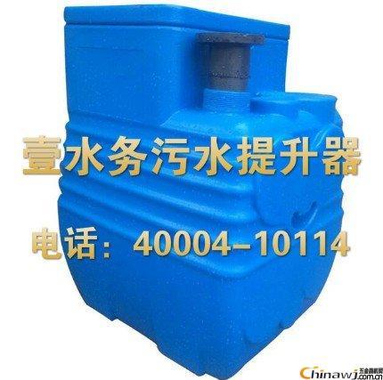 污水提升器能用幾年泉州市壹水務廈門藍博水箱出品
