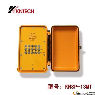 ip電話機、電話機價格、隧道電話機、隧道求助IP防水電話機