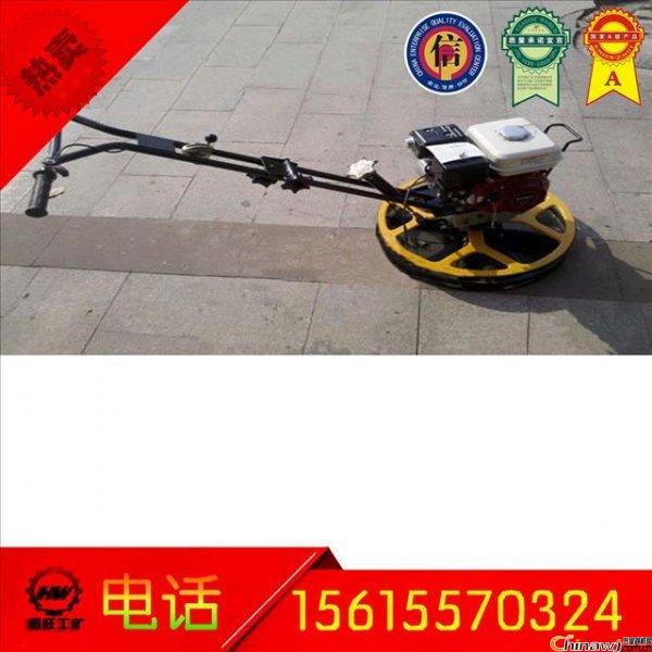 供应HWMG-100A手扶式抹光机
