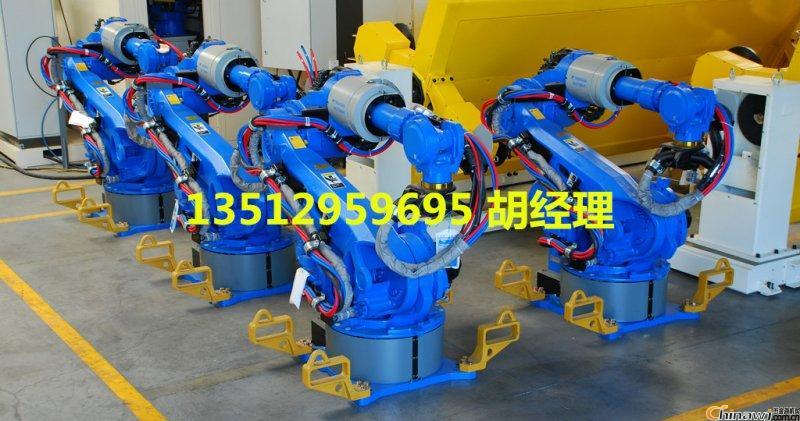 焊接机器人金鼎国际手机版下载百盈娱乐是什么平台/弧焊机器人
