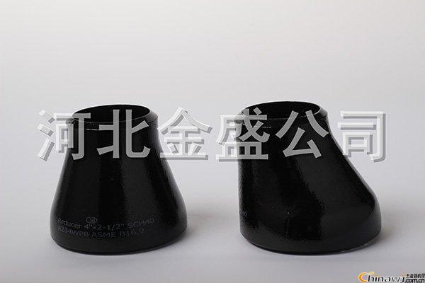 優質碳鋼異徑管