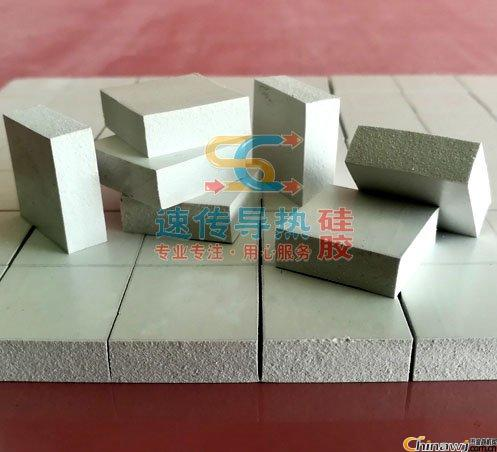 高導熱硅膠墊片實測導熱8.66蘇州速傳導熱電子材料科技