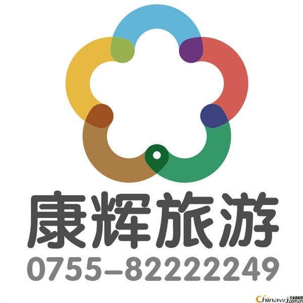 中港两地7座商务车,市区接人到香港要多少钱?