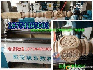 數控木工車床價格數控木工車床廠家木工數控車床價格木工車床價格多少錢一臺