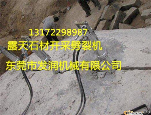 重慶開縣劈裂機礦山開采一天一套設備成本是多少
