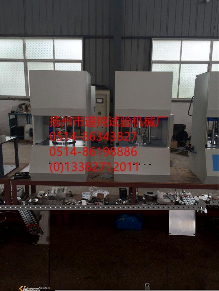 无锡高精度硫化仪生产厂家-扬州市道纯试验机械厂