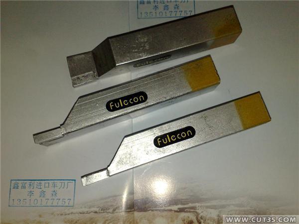 供應進口焊接車刀