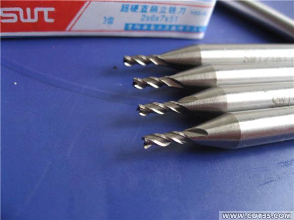 供應超硬高速鋼立銑刀