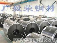 供应进口弹簧钢板 弹簧钢带 弹簧钢的性能用途介绍9620
