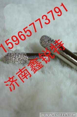供应金刚砂球头直刀|雕刻刀|石材雕刻刀