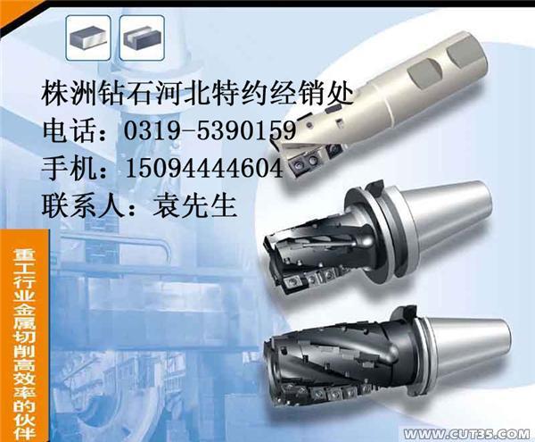 供应硬质合金YD201-B108