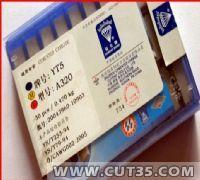 供應YG8.YG8X硬質合金焊接刀片