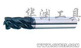 供應整體硬質合金波刃銑刀