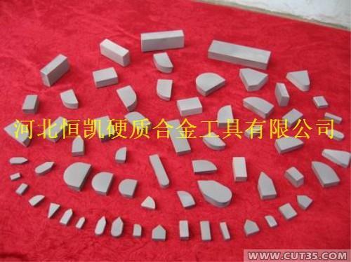 供應硬質合金焊接刀具