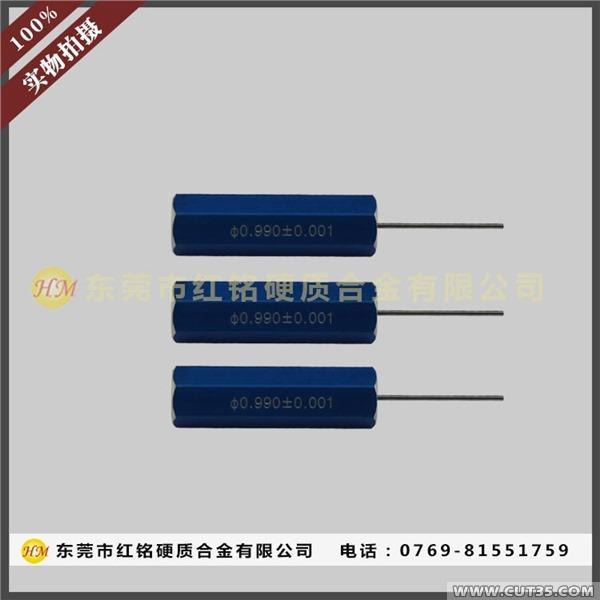 供应钨钢通止规硬质合金针规塞规量具