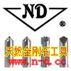 上海天然金剛石工具廠