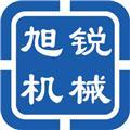 洛陽旭銳機械設備有限公司