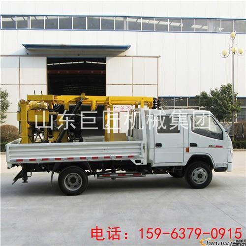 XYC-200車載式水井鉆機液壓鉆井機全自動打井機