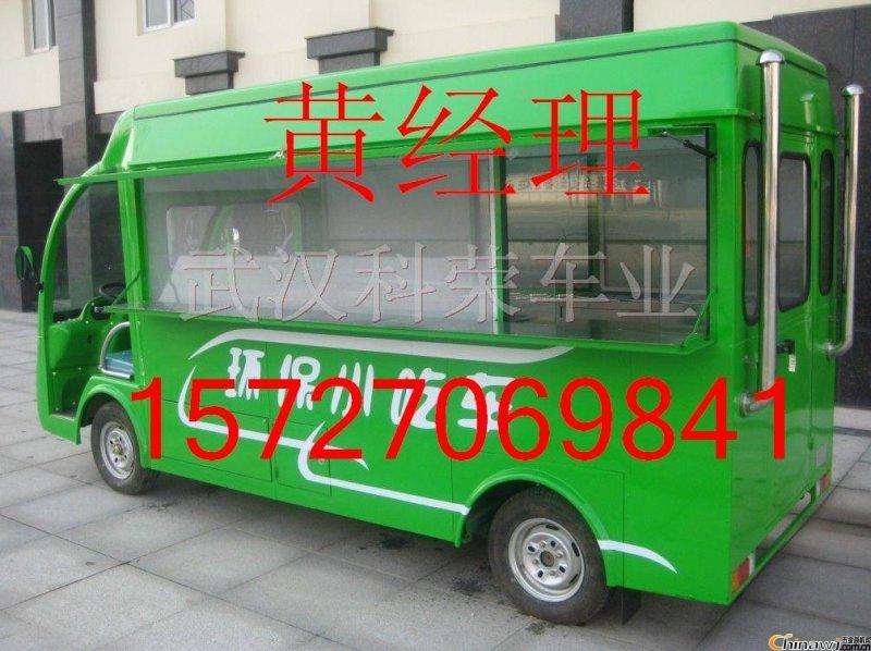 电动餐车武汉哪里有卖