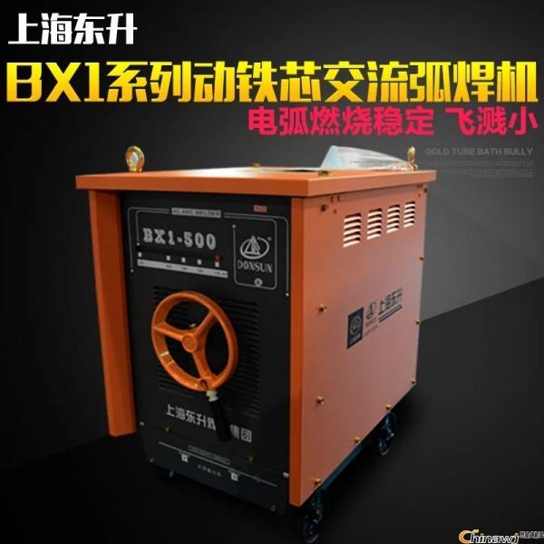 上海東升交流電焊機TBX1-400銅線國標包郵