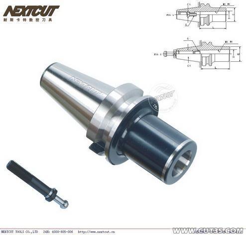 NEXTCUT刀具 MTB莫氏錐度銑刀柄 BT40/50-MTB1/2/3/4/5莫氏銑刀柄