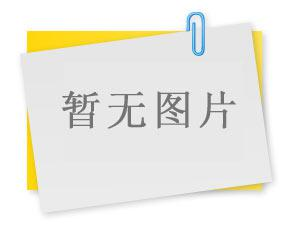 山東濱州環通動力有限公司