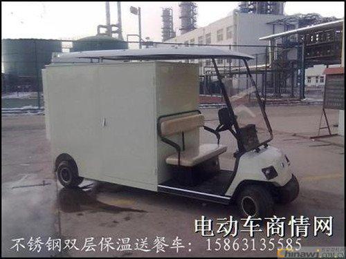 电瓶货车 装载电瓶货车(图)