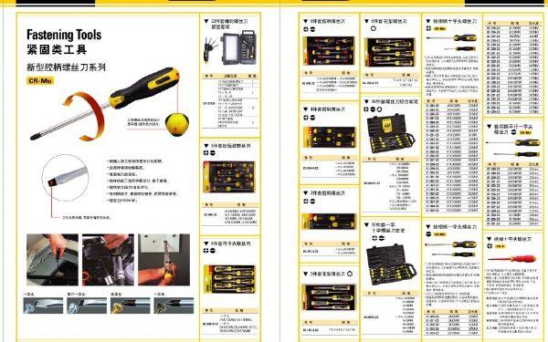 供应美国史丹利61-826-23十字头塑柄螺丝刀# 0 X 50mm