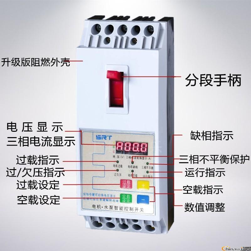 丹伏伺專業生產保護器20年