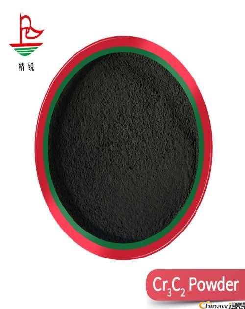 提供碳化鉻廠家電話/提供碳化鉭/株洲華斯盛高科材料有限公司