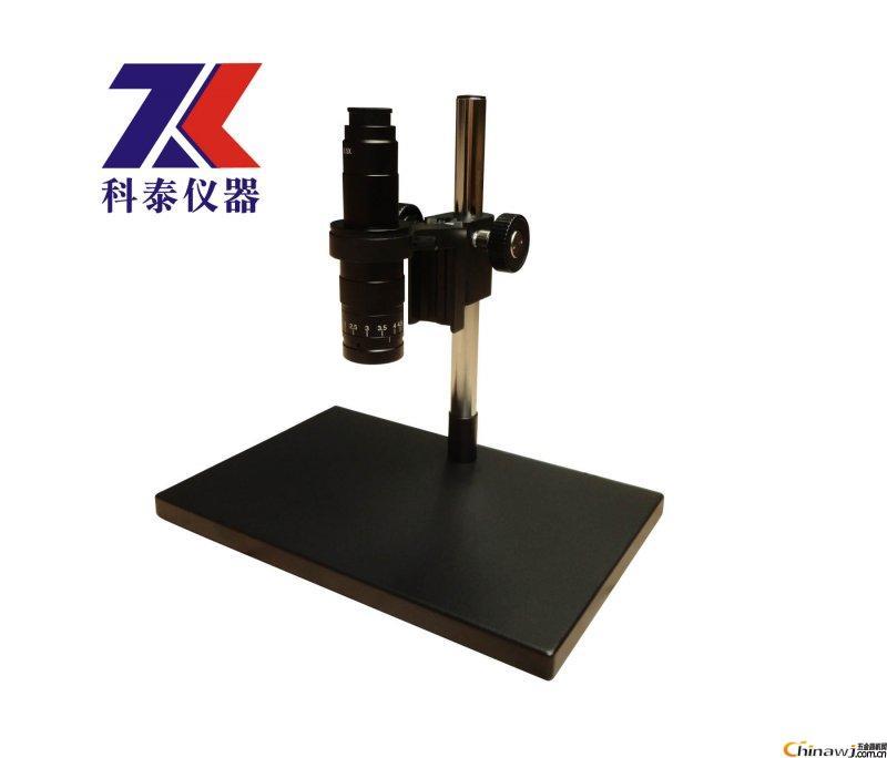 供应视频显微镜 高清工业显微镜 单筒视频显微镜