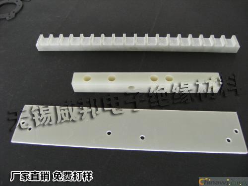 中国绝缘材料网