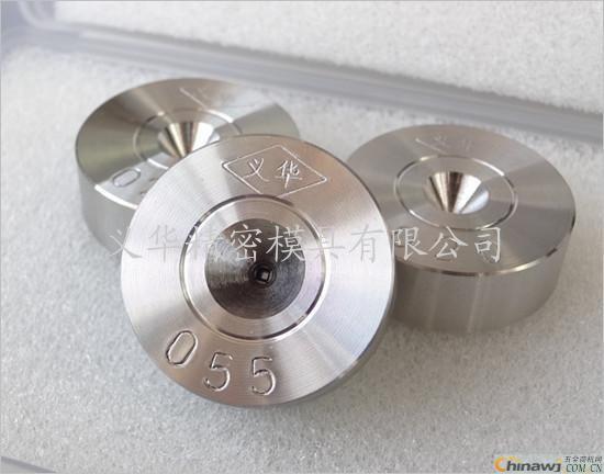 供应 聚晶正方拉丝模、钻石四方拉丝模、异形模具