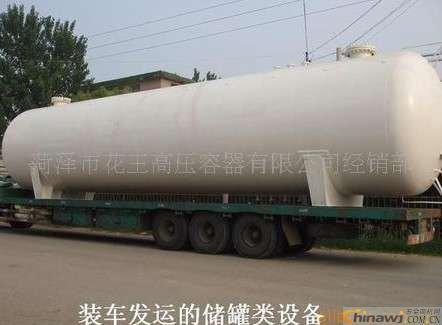 液化气站设计及安装大包工程