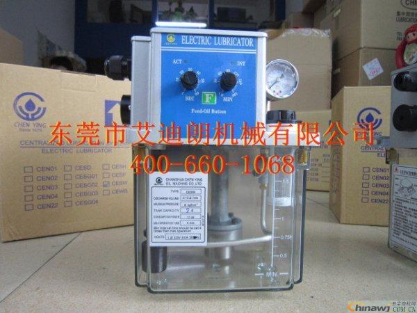 供应台湾振荣电动注油机CESW时间调整型