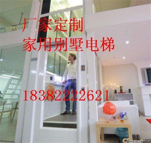 室内外观光式小型复式别墅家用无障碍老年残疾人专用电梯保养家用升降机供应厂家