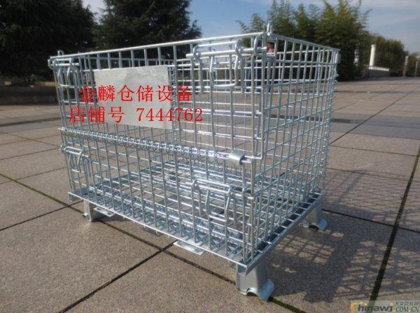 厂家直销优质折叠式仓储笼