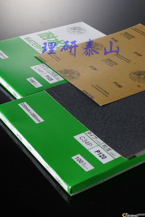 江蘇理研碳化硅砂紙-常州理研耐水砂紙