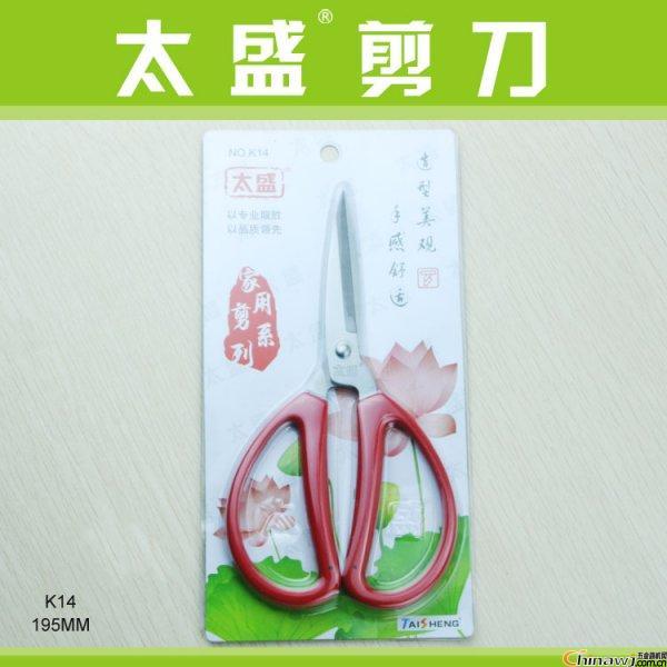 批發太盛K14民用剪刀 學生家用辦公剪刀 紅柄不銹鋼剪刀 廠家直銷