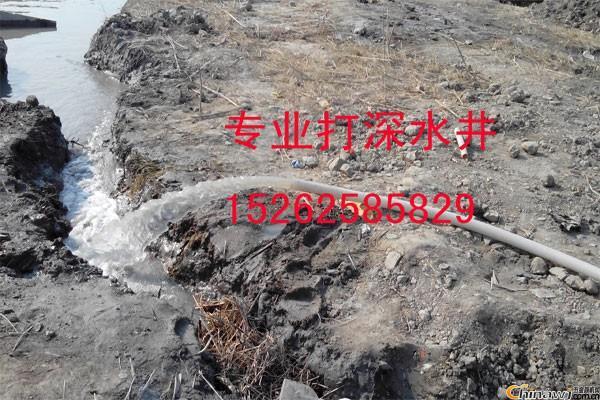 宣城打井队环保地下水监测井