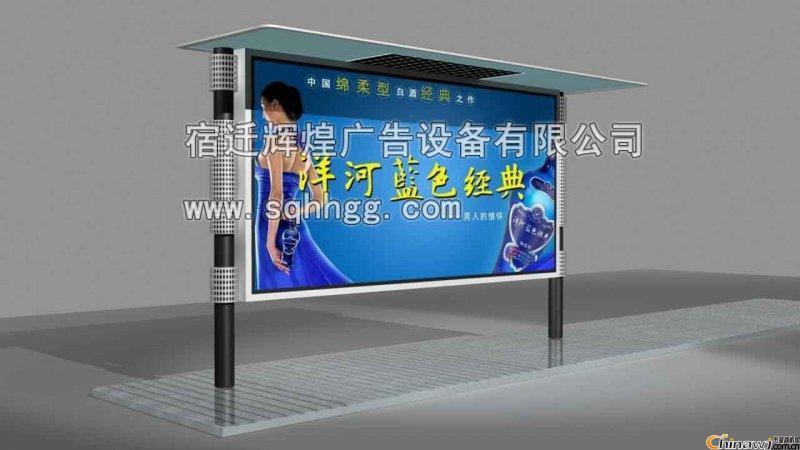 苏州小区环保太阳能供电灯箱阅报栏户外广告灯箱阅报栏供应商宣传栏