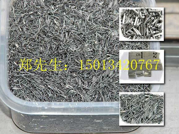 磁力拋光鋼針|磁力拋光鋼針價格|磁力拋光鋼針廠家