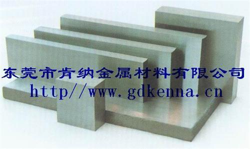 东莞肯纳公司供应进口KG7钨钢板块