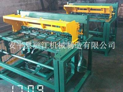 河北安平半自動焊網機 半自動網片機