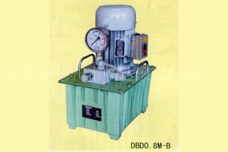 供应DBDO.8M-B电动油泵 德州DBDO.8M-