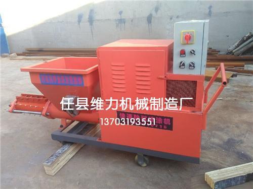小型高壓砂漿噴涂機 建筑水泥砂漿噴涂機