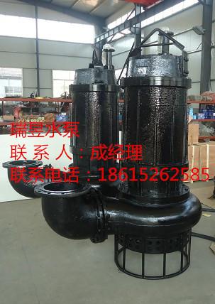 CSQ型潜水泥沙泵