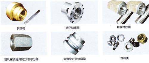 江苏优质旋风铣加工零件螺母类产品