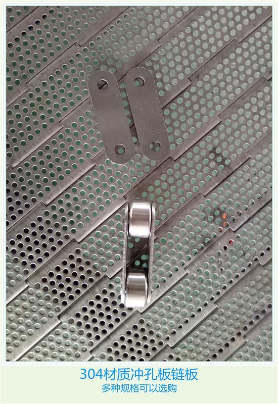 蒸煮不銹鋼板鏈A同安蒸煮不銹鋼板鏈制造廠