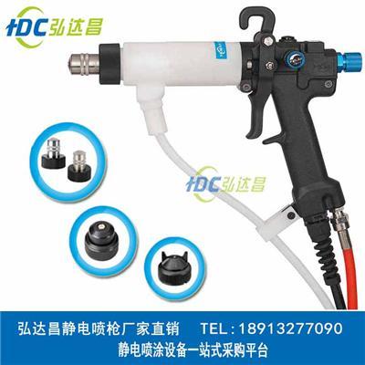 弘达昌 HDA-100手动液体静电喷枪
